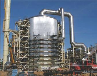 BHP Billiton's Ravensthorpe Nickel Project in WA. Modern Industries used 445M2 for the sulphuris acid plant.