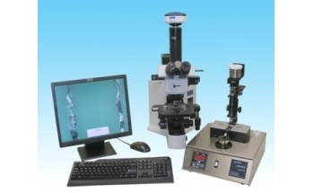 SpectroT2FM Q500 Analytical Ferrography Laboratory from Spectro Incorporated