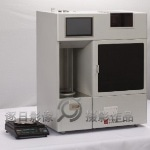 Powder Characterization – Powder Imaging System - PowderPro A1