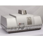 Wet-Dispersion, Laser Particle Analyzer – Bettersizer S2