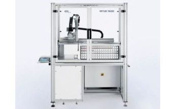 e100 - Robotic Mass Comparator from METTLER TOLEDO