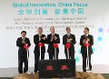 Bayer Commences Third Phase of Expansion of Chinese Polymer Research and Development Center