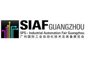 SIAF Guangzhou Commemorates Its 10th Edition with Huge Increase in Visitor Figure