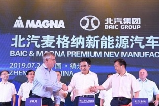Magna, BAIC Group and Zhenjiang Govt Unite for EV Manufacturing in China